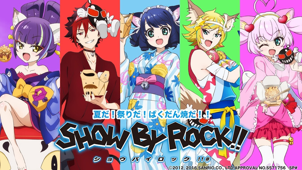 SHOW BY ROCK!!の画像 p1_38